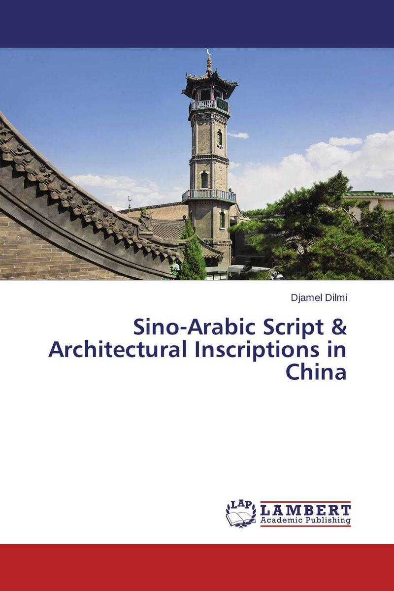 Sino-Arabic Script & Architectural Inscriptions in China