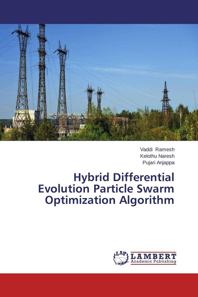 Hybrid Differential Evolution Particle Swarm Optimization Algorithm