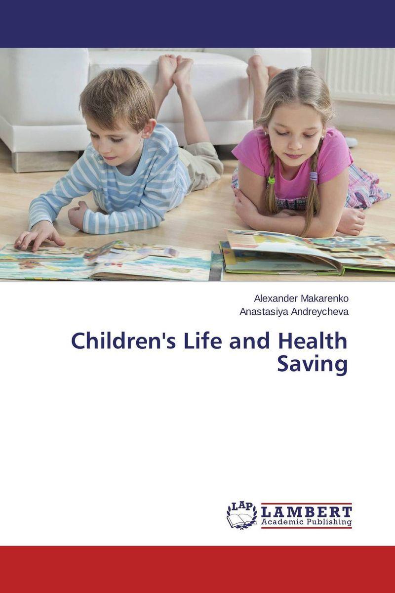 Children's Life and Health Saving
