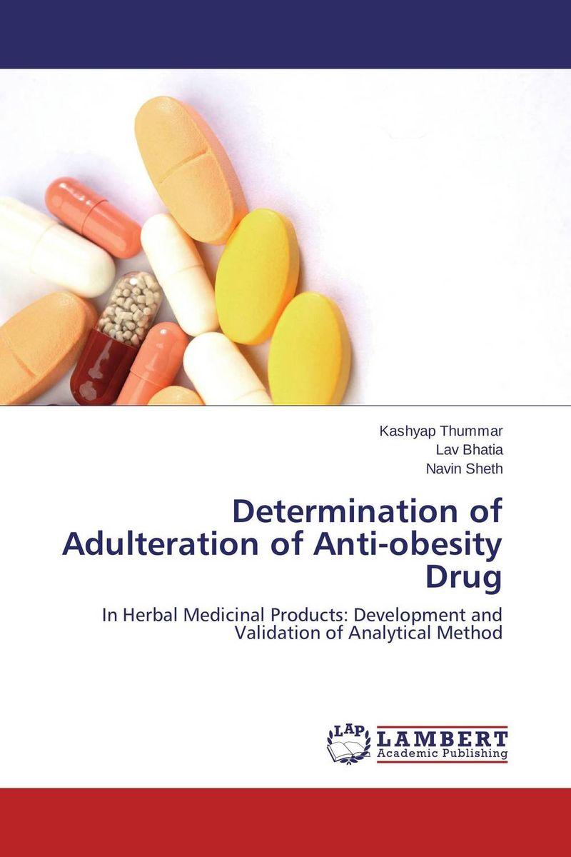 Determination of Adulteration of Anti-obesity Drug