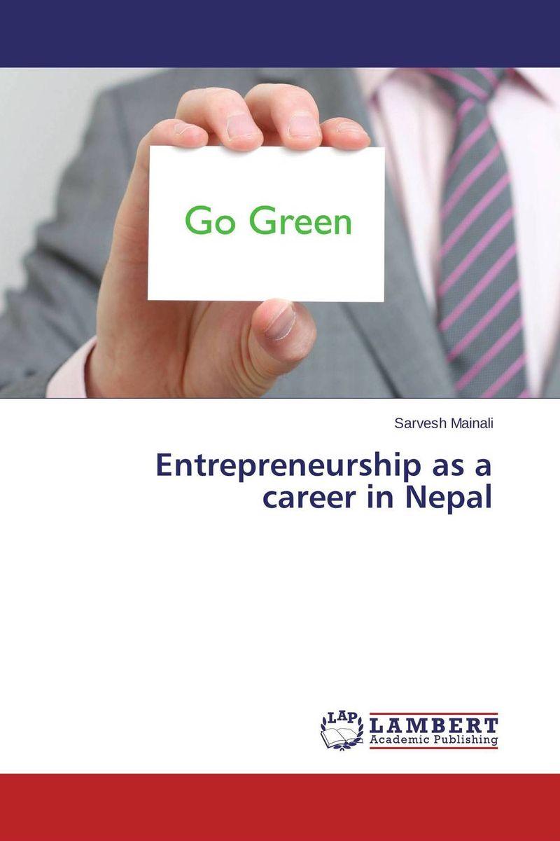Entrepreneurship as a career in Nepal