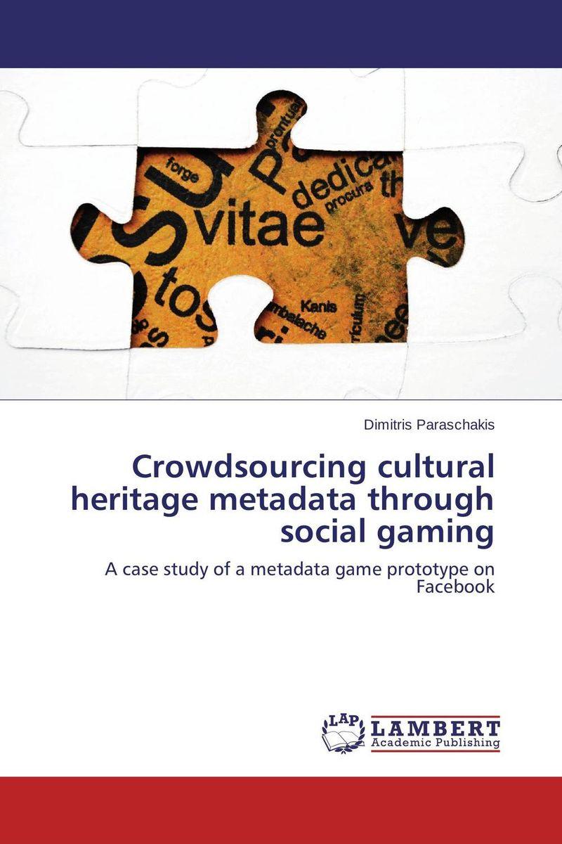 Crowdsourcing cultural heritage metadata through social gaming