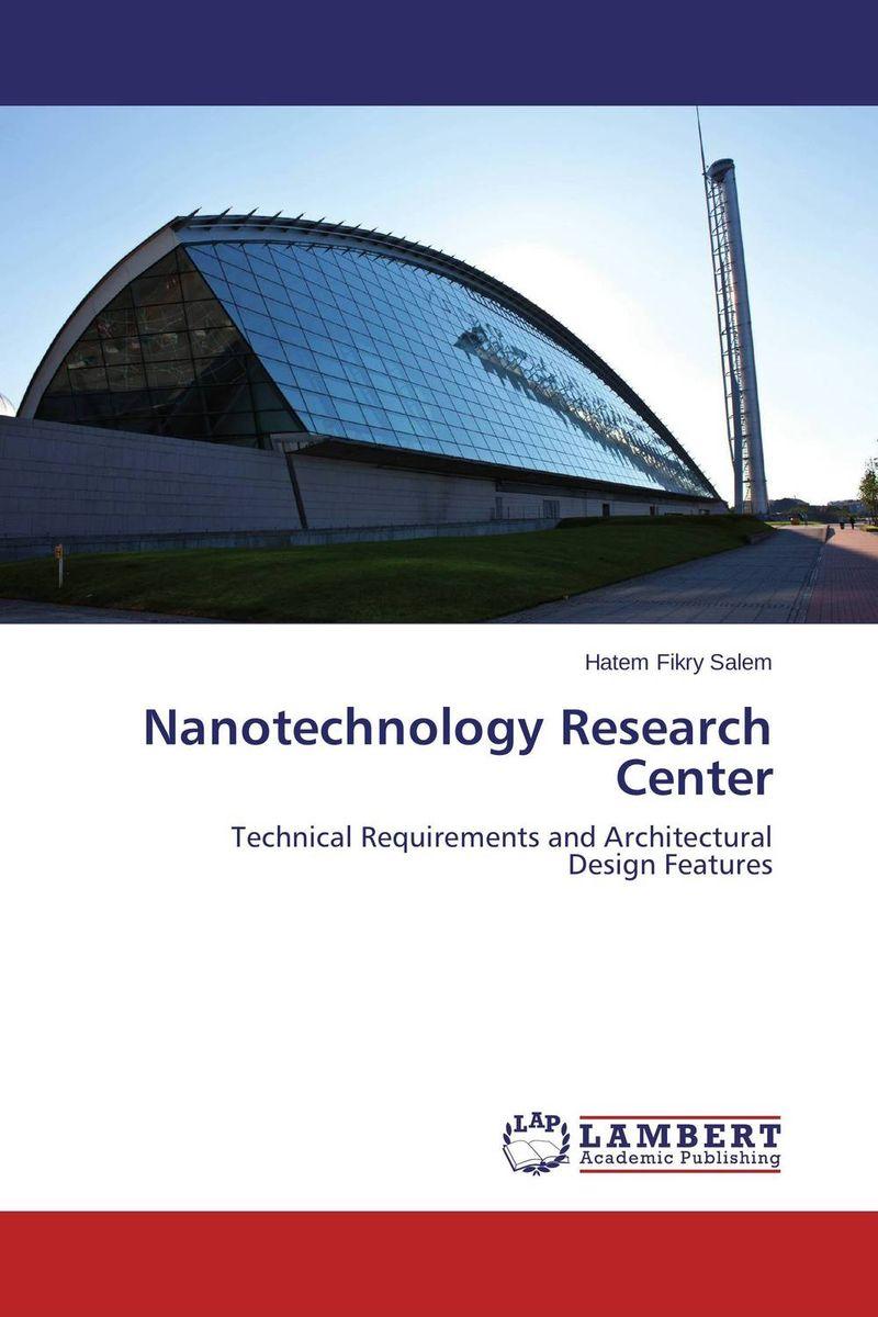 Nanotechnology Research Center