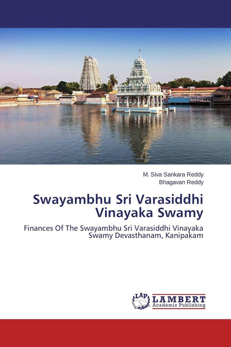 Swayambhu Sri Varasiddhi Vinayaka Swamy