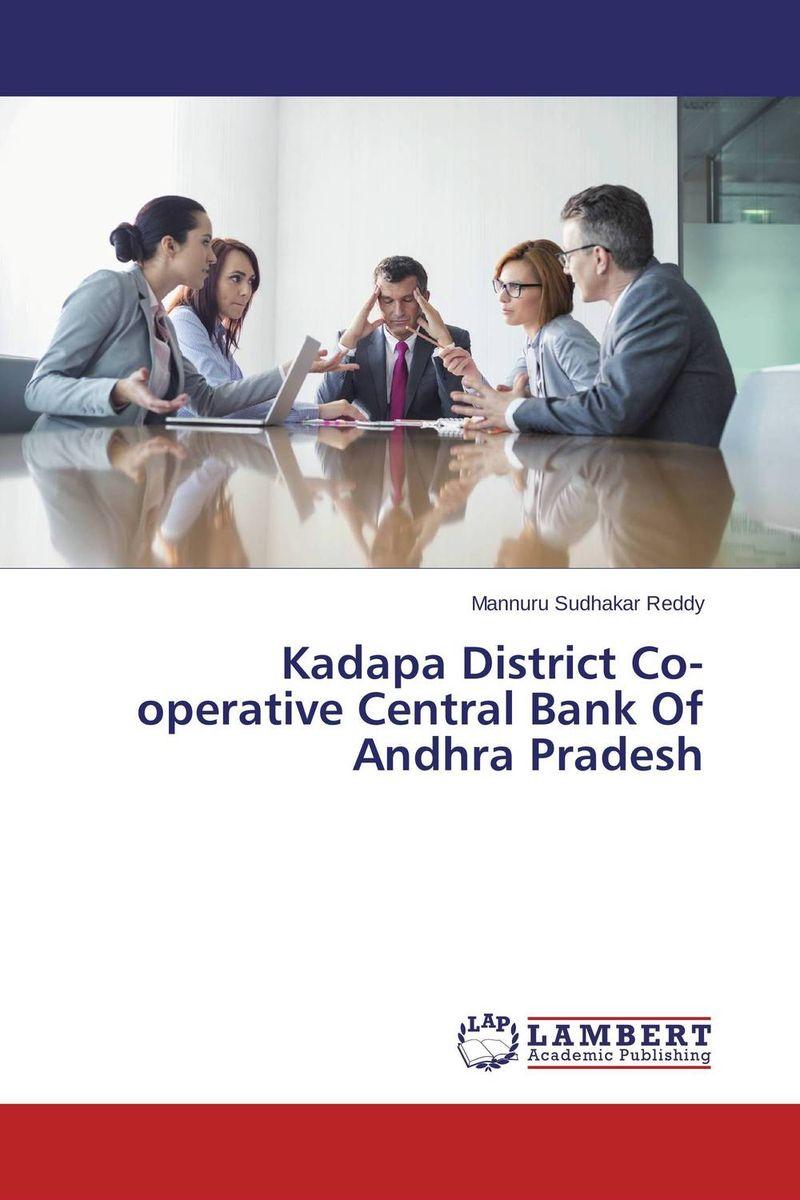 Kadapa District Co-operative Central Bank Of Andhra Pradesh