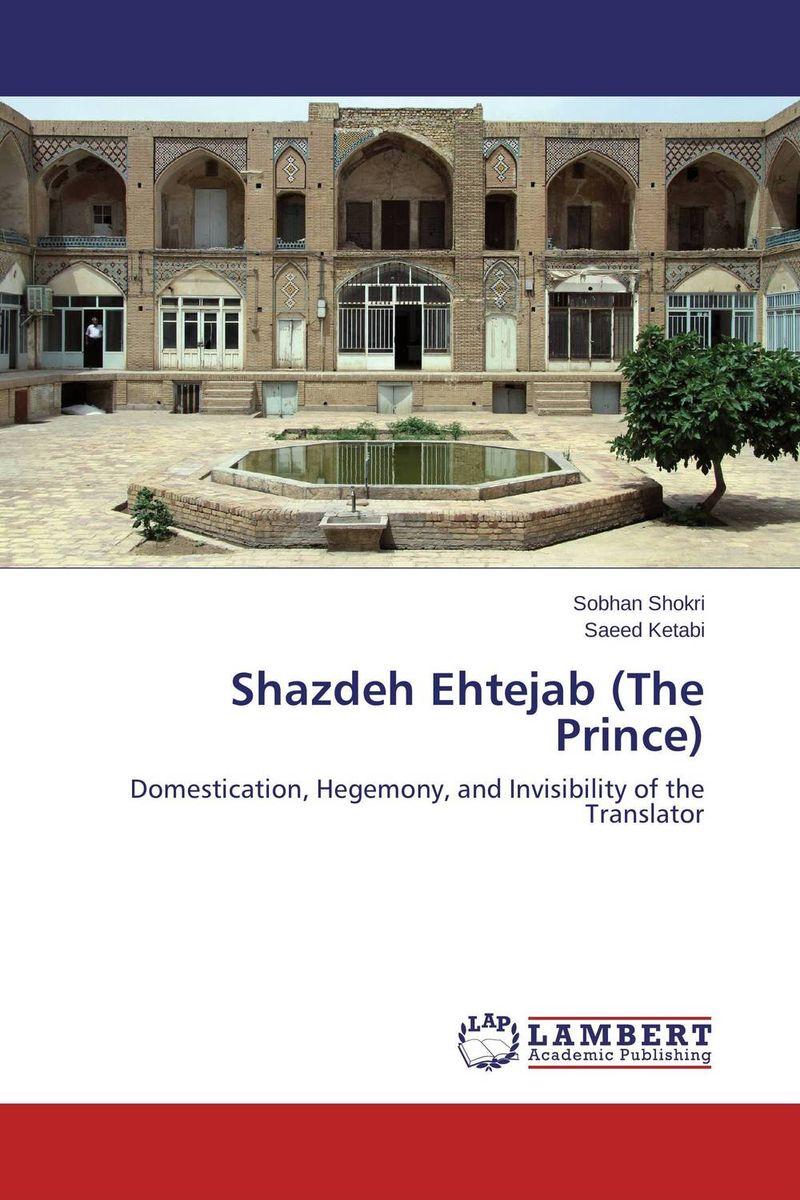 Shazdeh Ehtejab (The Prince)