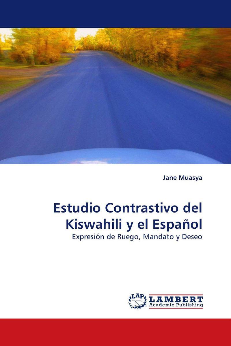 Estudio Contrastivo del Kiswahili y el Espanol