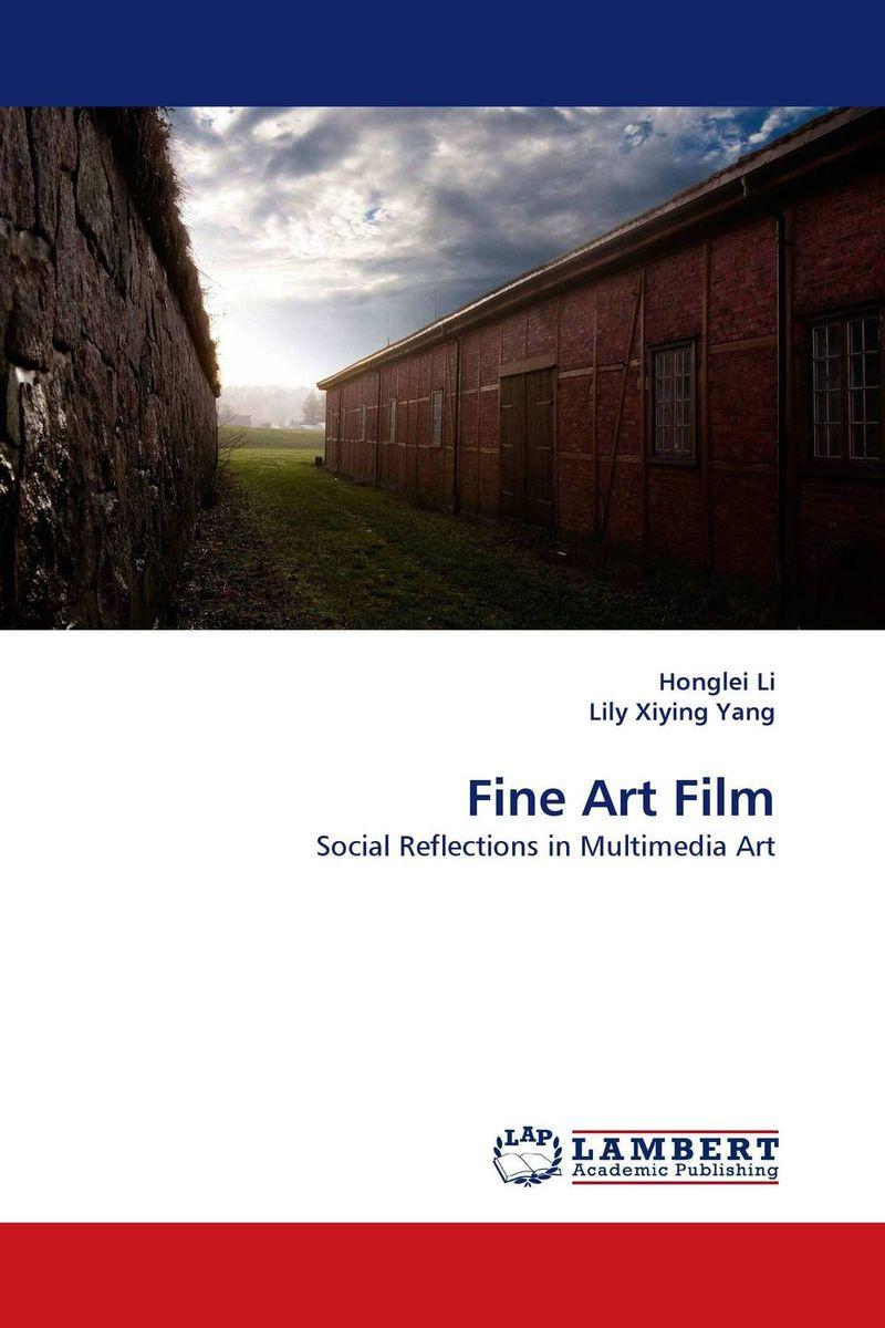 Fine Art Film