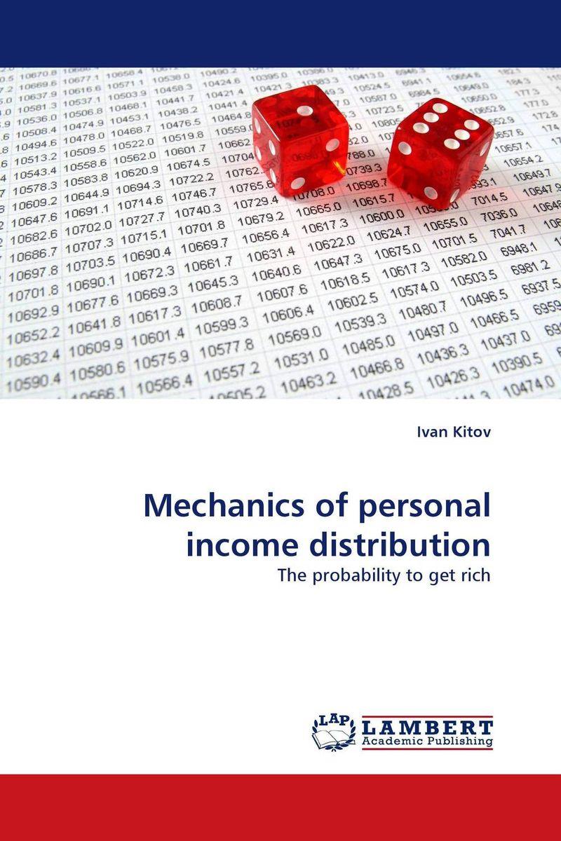 Mechanics of personal income distribution