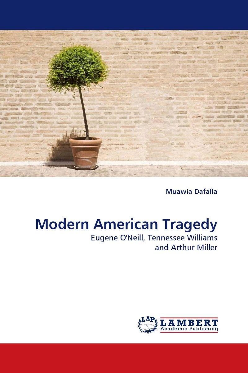 Modern American Tragedy