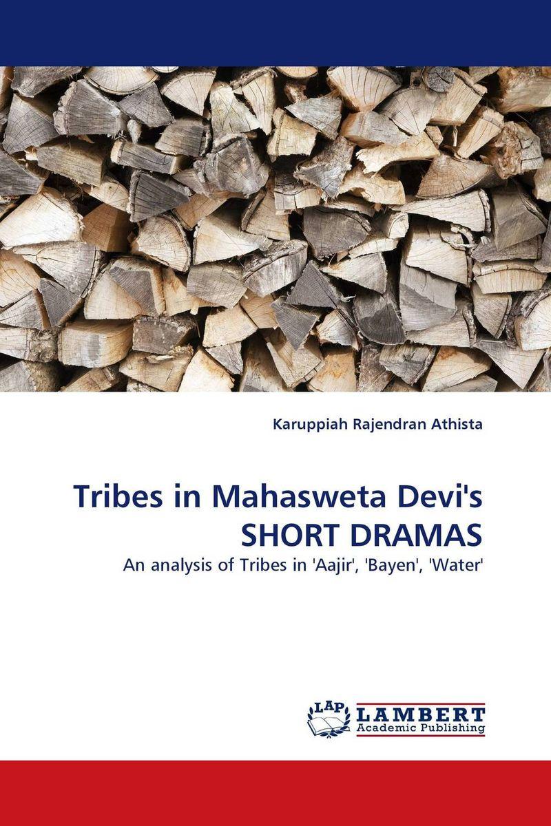 Tribes in Mahasweta Devi''s SHORT DRAMAS