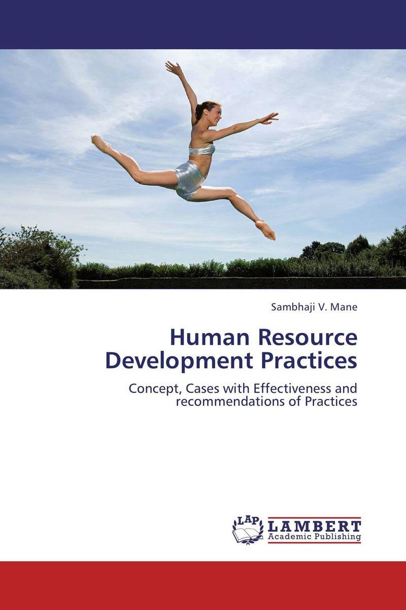 Human Resource Development Practices