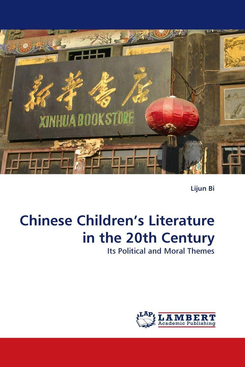 Chinese Children's Literature in the 20th Century