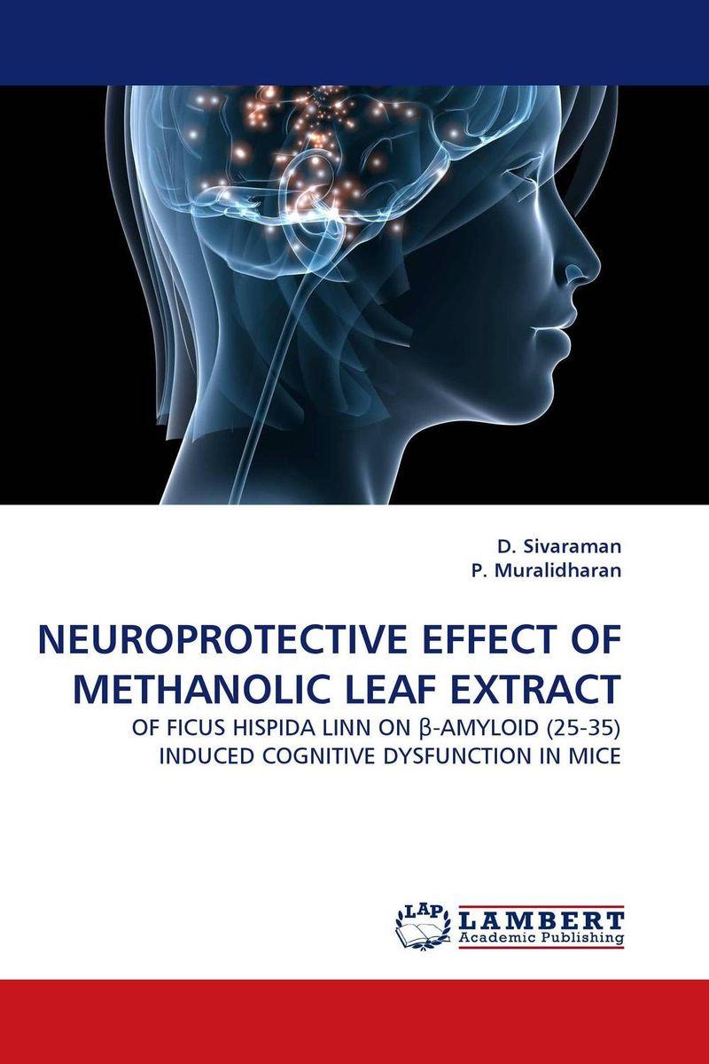 NEUROPROTECTIVE EFFECT OF METHANOLIC LEAF EXTRACT