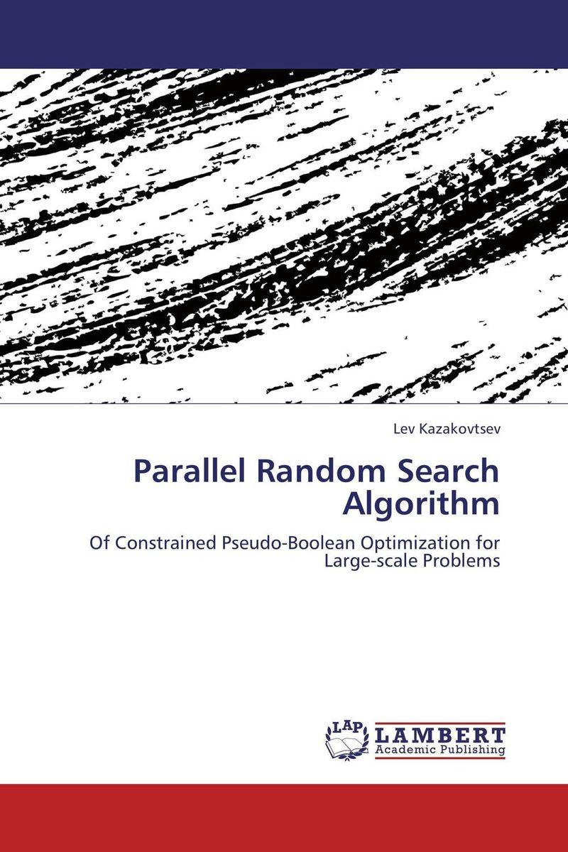 Parallel Random Search Algorithm