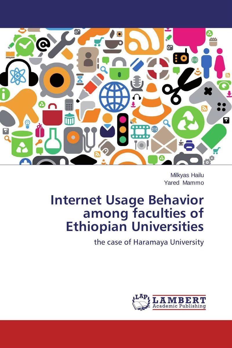 Internet Usage Behavior among faculties of Ethiopian Universities