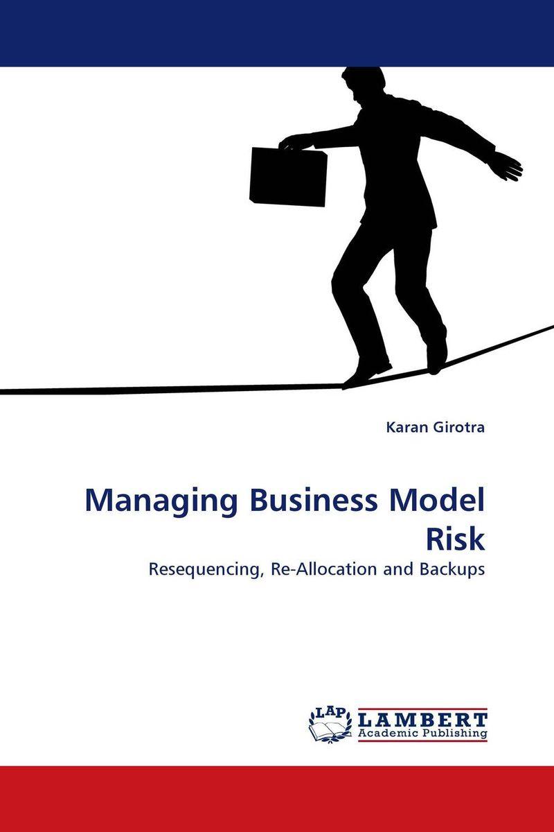 Managing Business Model Risk