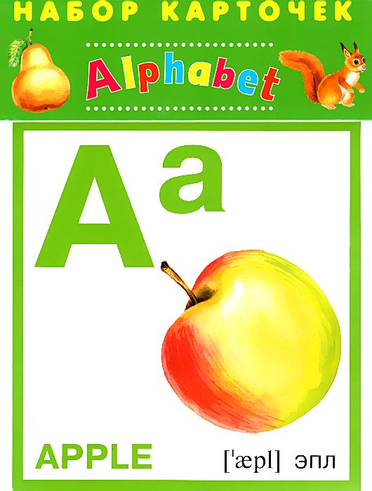 Alphabet (набор из 27 карточек)