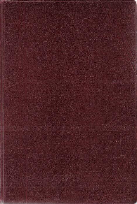 Литературно-художественные альманахи издательства