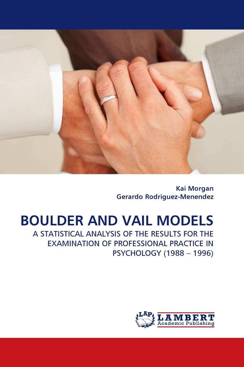 BOULDER AND VAIL MODELS