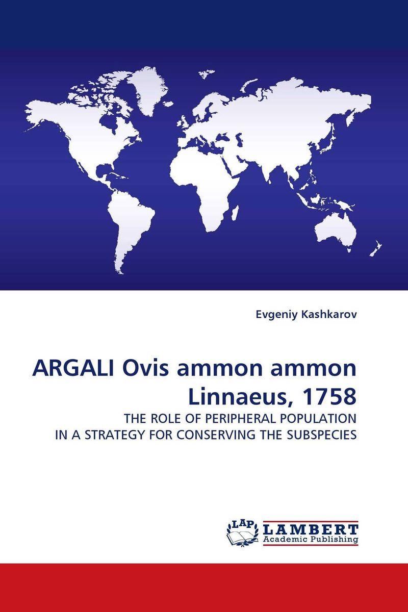 ARGALI Ovis ammon ammon Linnaeus, 1758