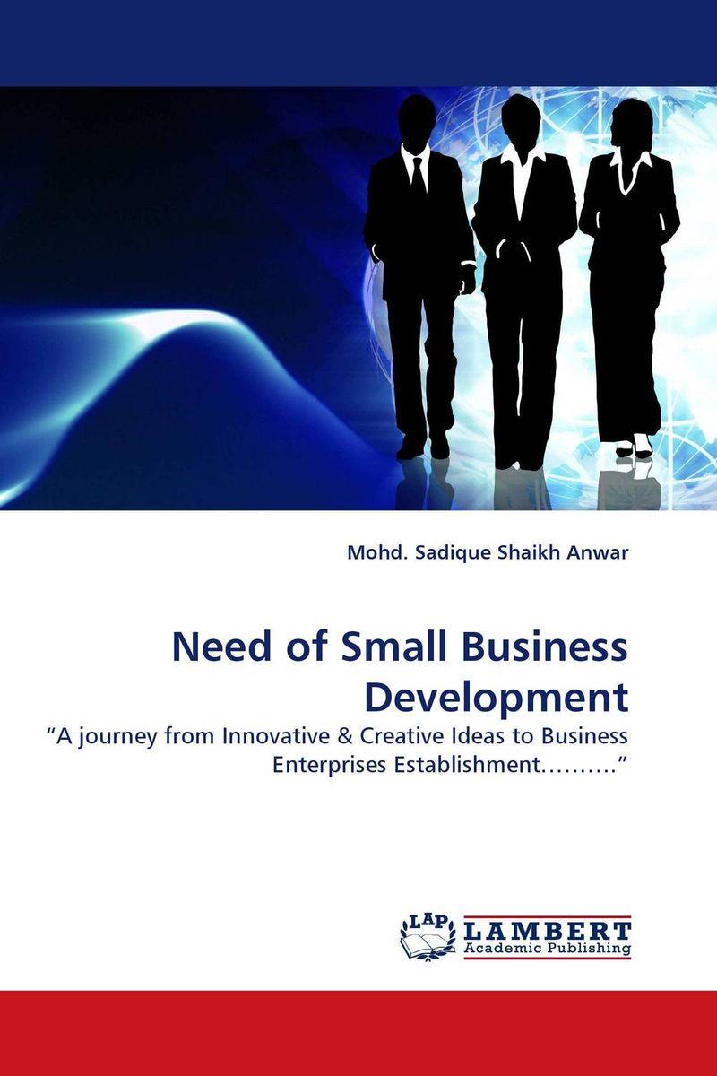Need of Small Business Development