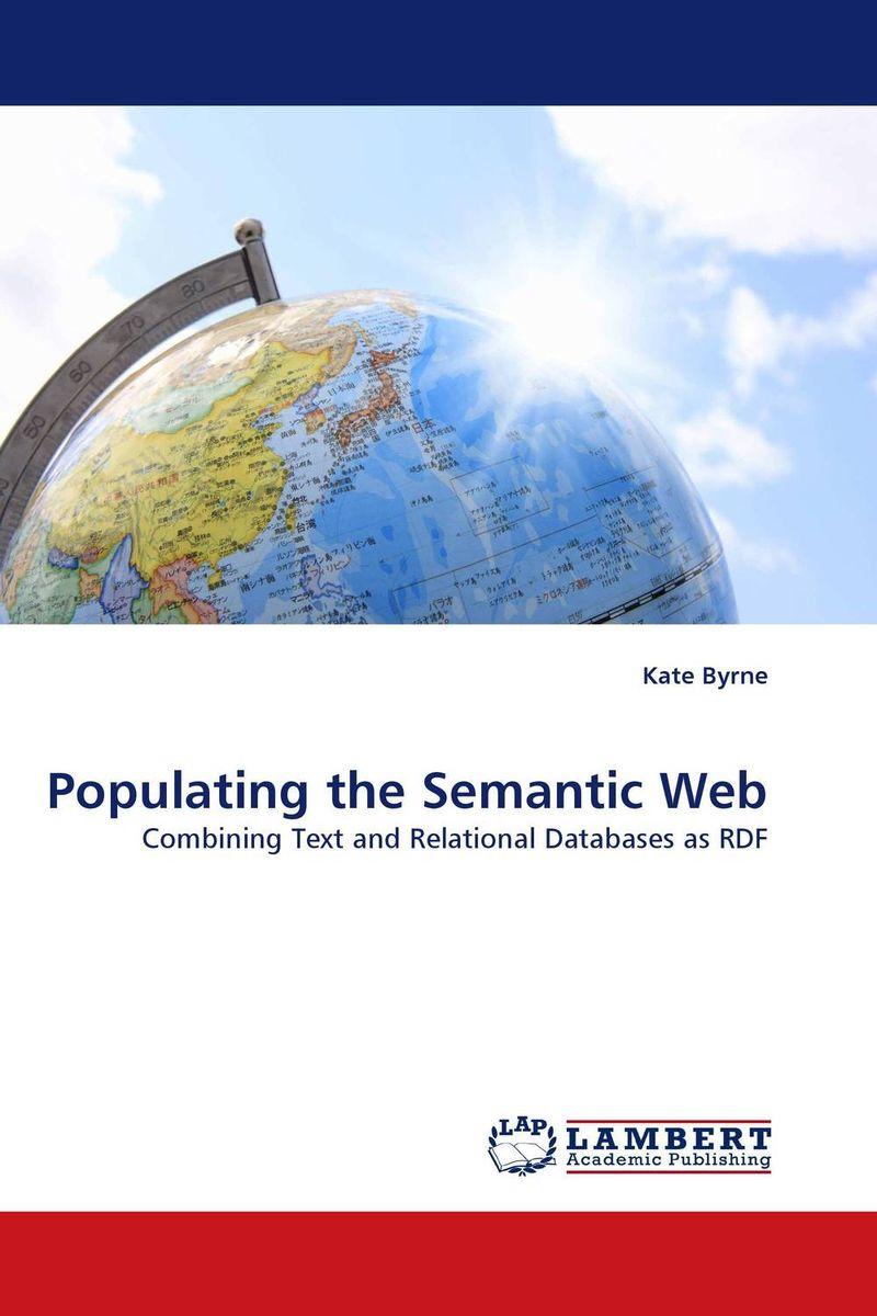 Populating the Semantic Web