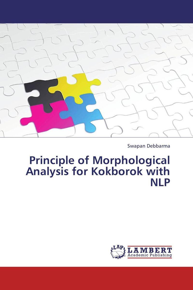 Principle of Morphological Analysis for Kokborok with NLP