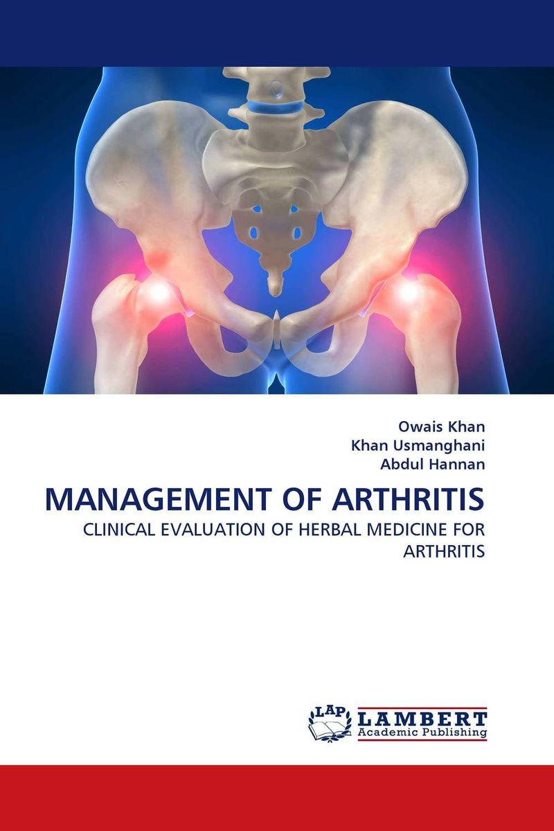 MANAGEMENT OF ARTHRITIS