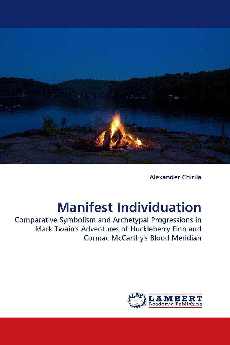 Manifest Individuation