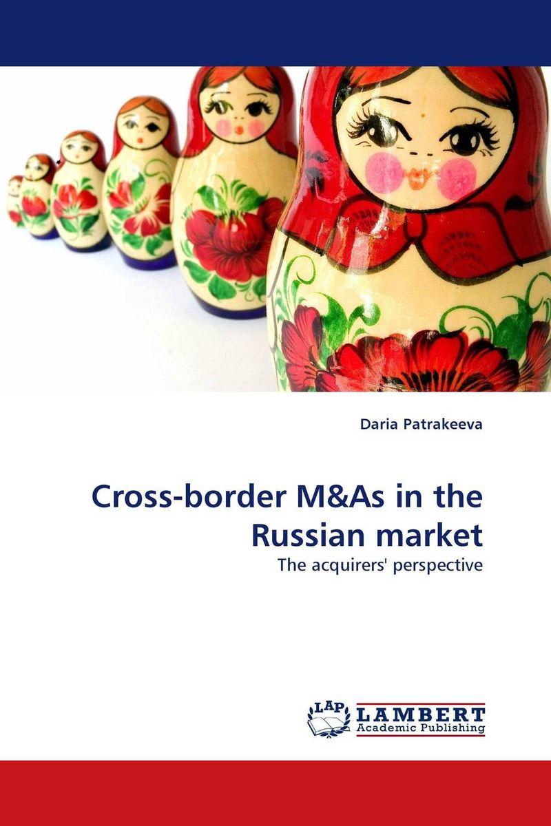 Cross-border M&As in the Russian market