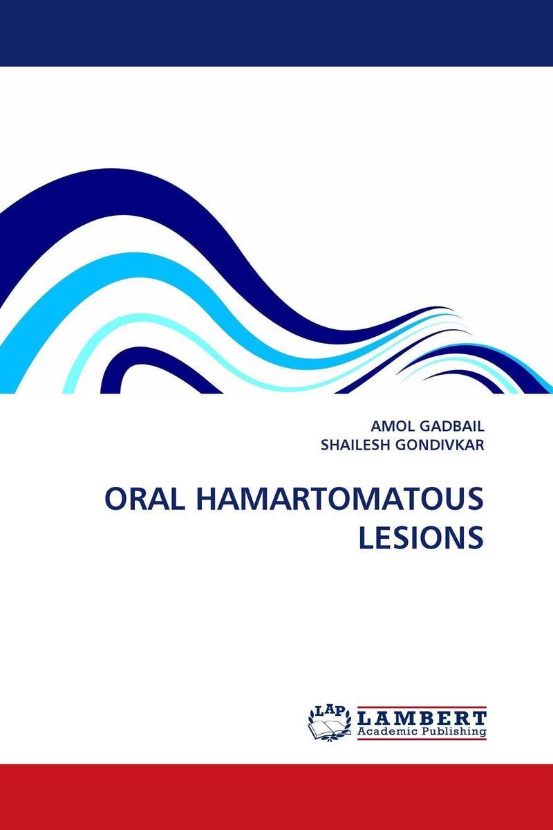 ORAL HAMARTOMATOUS LESIONS