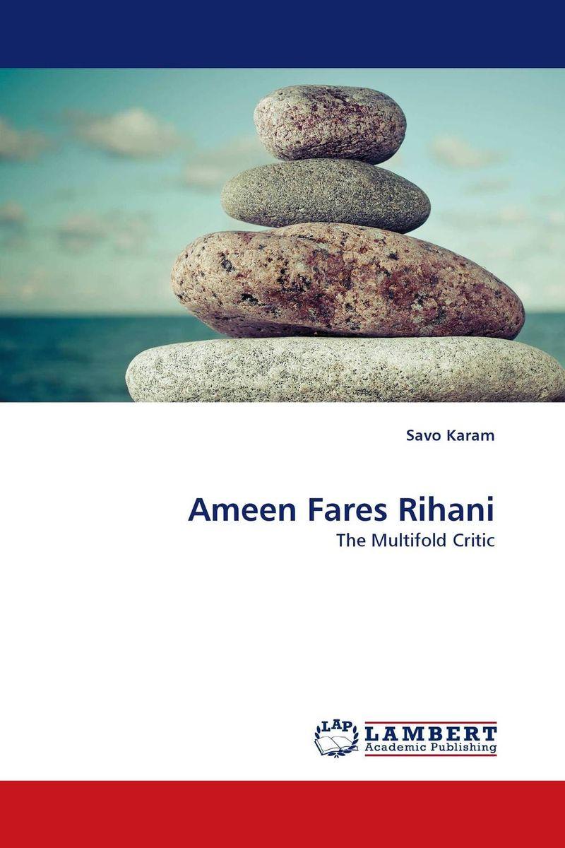 Ameen Fares Rihani