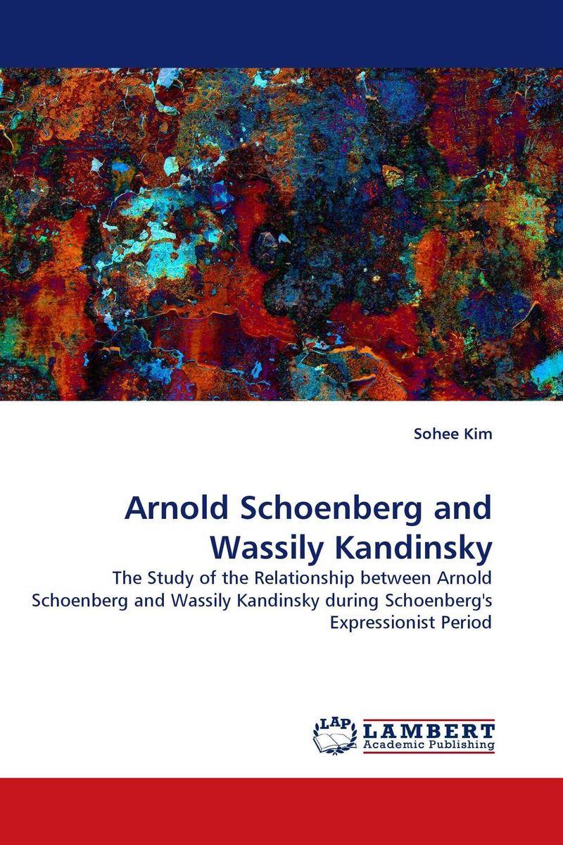 Arnold Schoenberg and Wassily Kandinsky