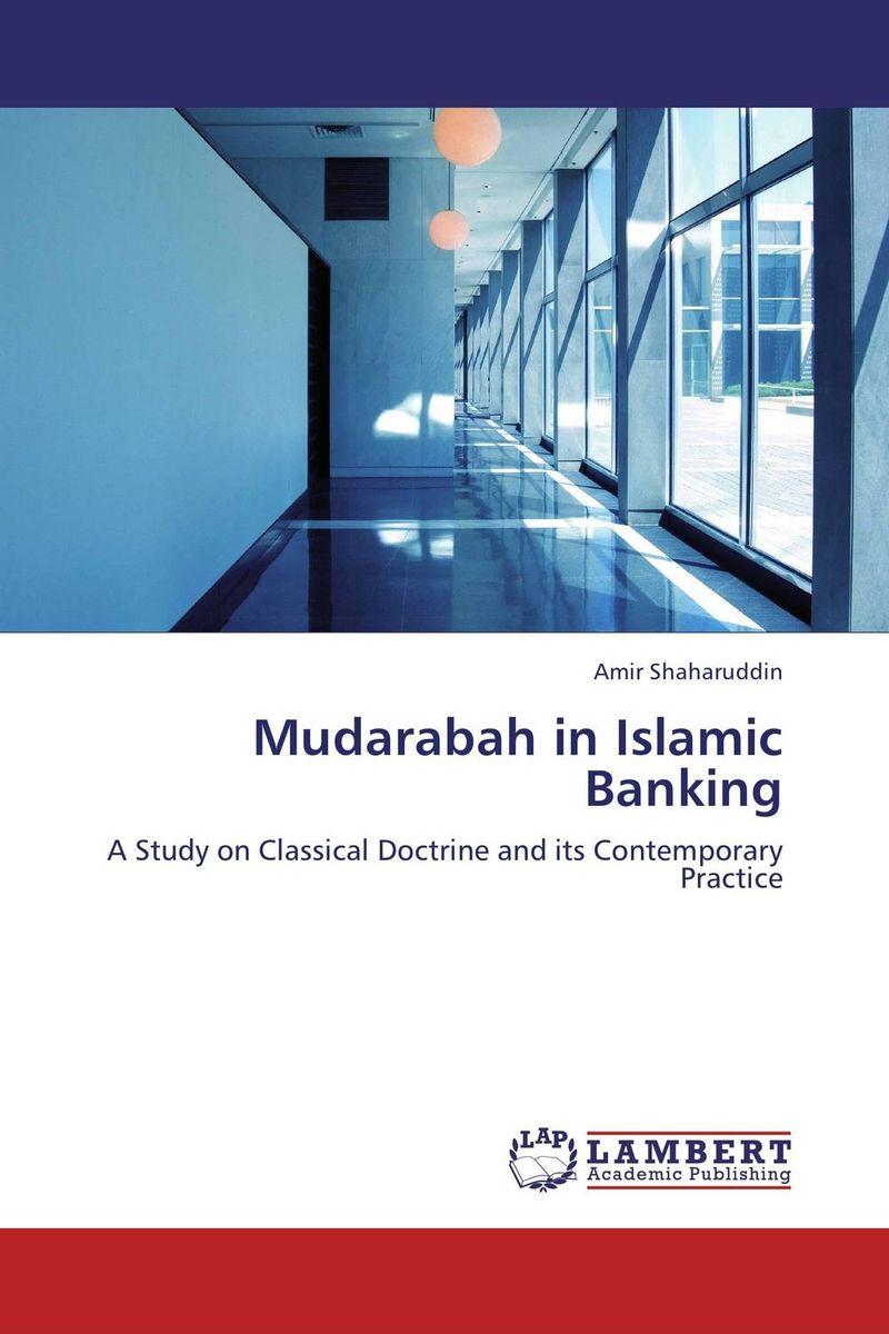 Mudarabah in Islamic Banking