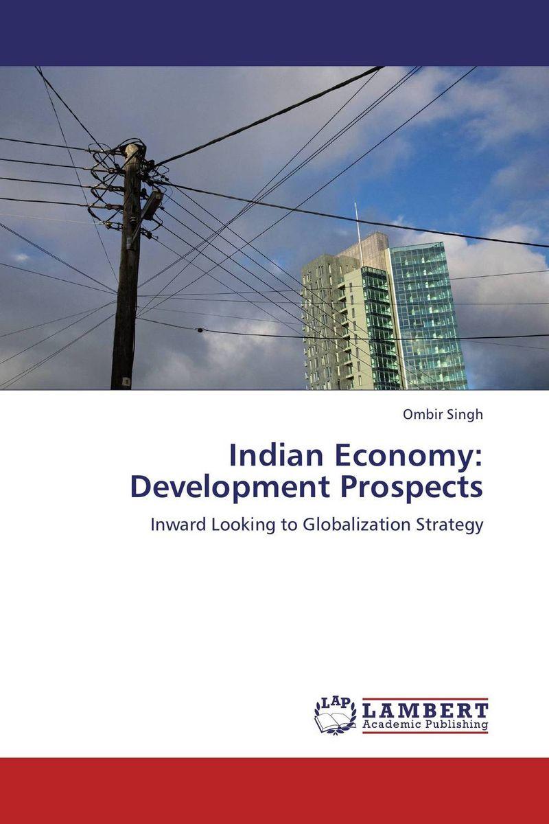 Indian Economy: Development Prospects