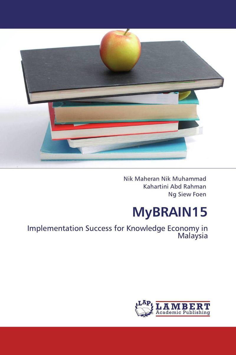 Nik Maheran Nik Muhammad,Kahartini Abd Rahman and Ng Siew Foen MyBRAIN15 nik by goergo w15100609585