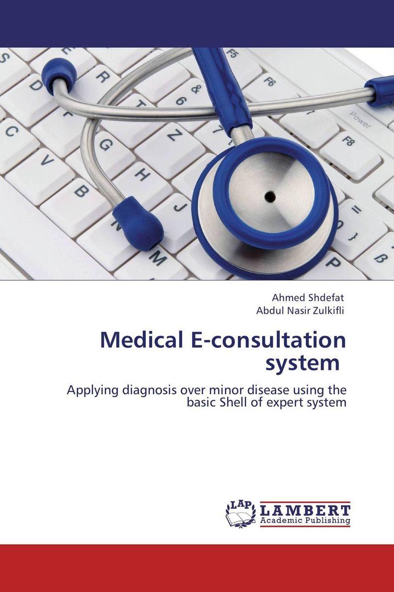 Medical E-consultation system