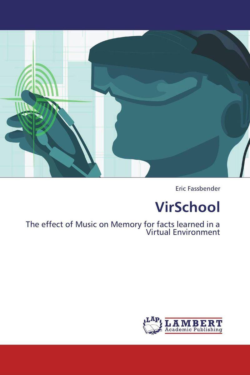 VirSchool