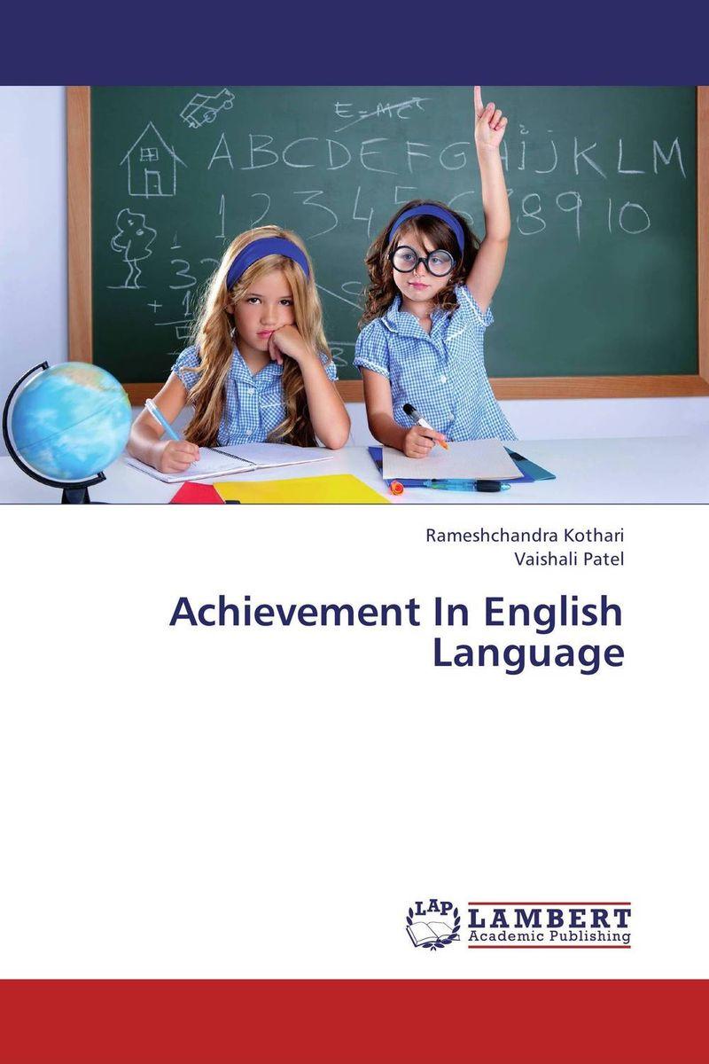 Achievement In English Language