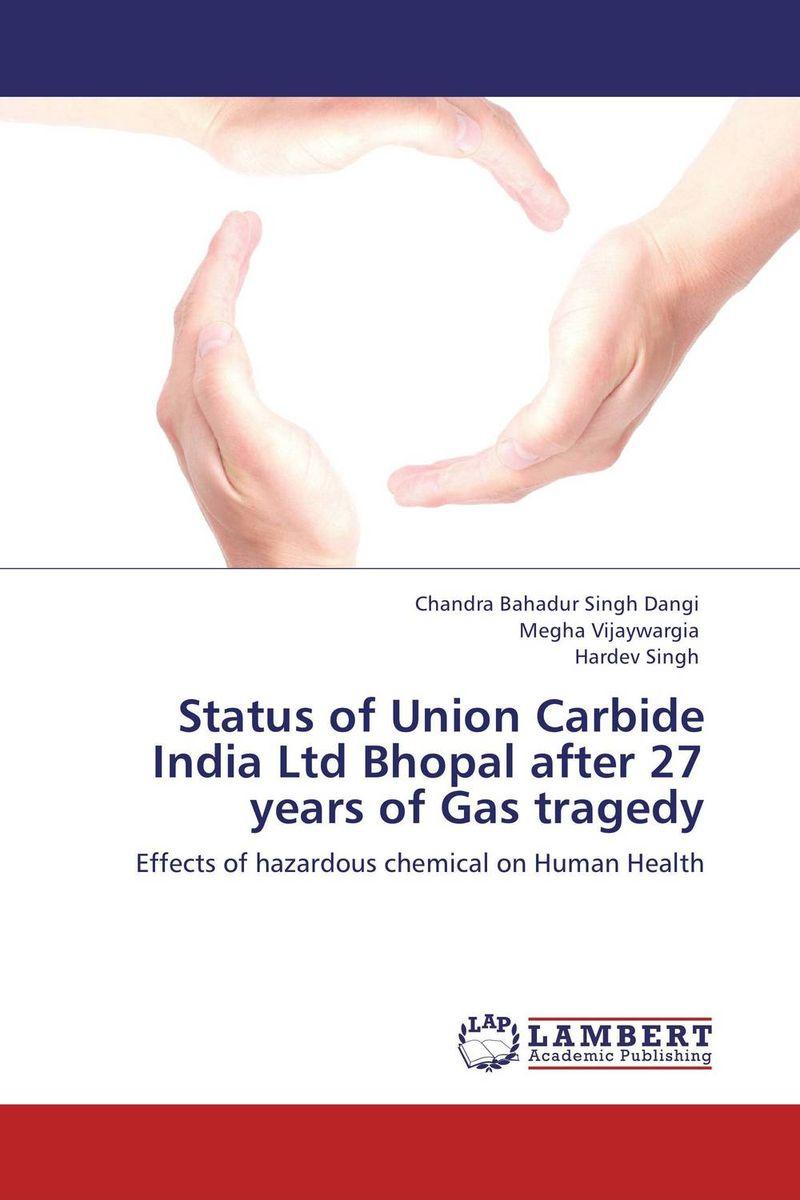 Chandra Bahadur Singh Dangi,Megha Vijaywargia and Hardev Singh Status of Union Carbide India Ltd Bhopal after 27 years of Gas tragedy ranbir singh and amarjit singh status of haryana tourism