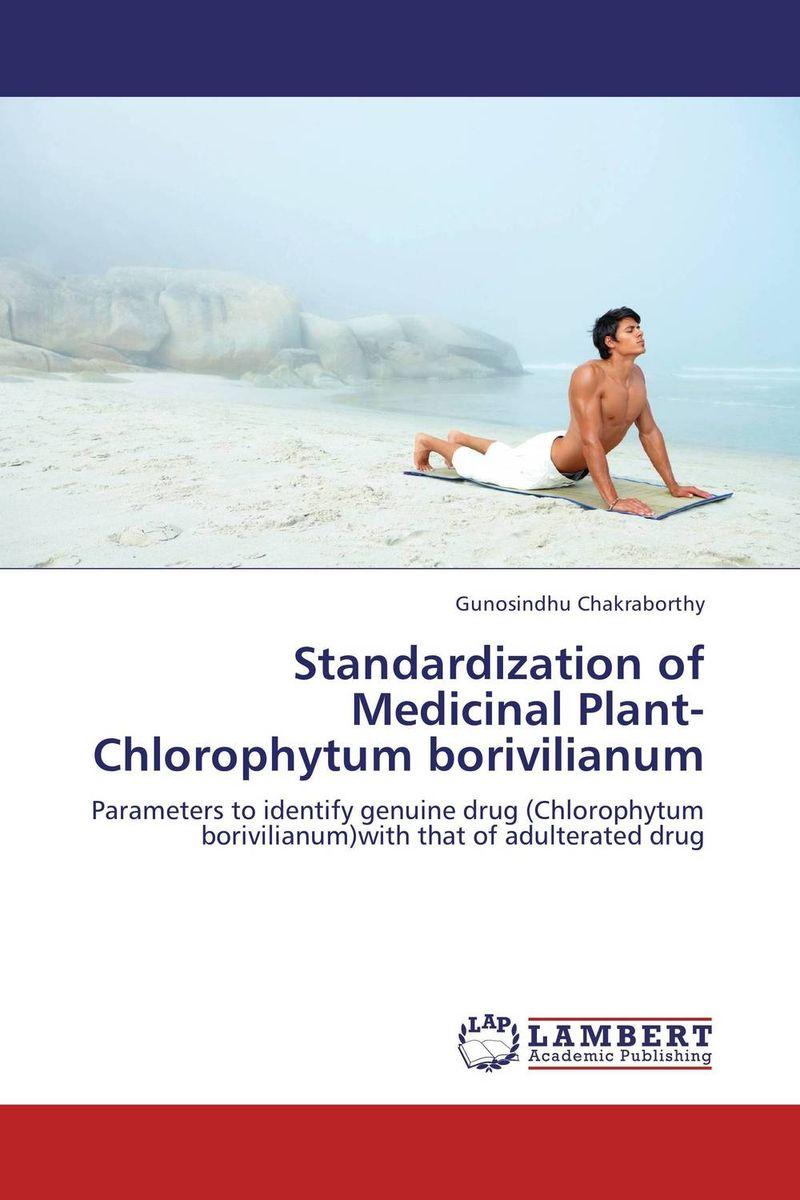 Standardization of Medicinal Plant- Chlorophytum borivilianum