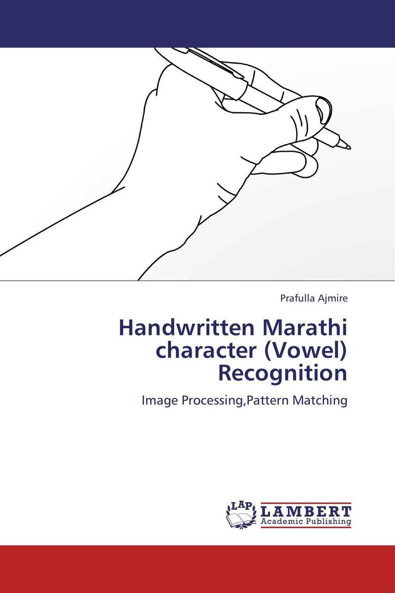 Handwritten Marathi character (Vowel) Recognition