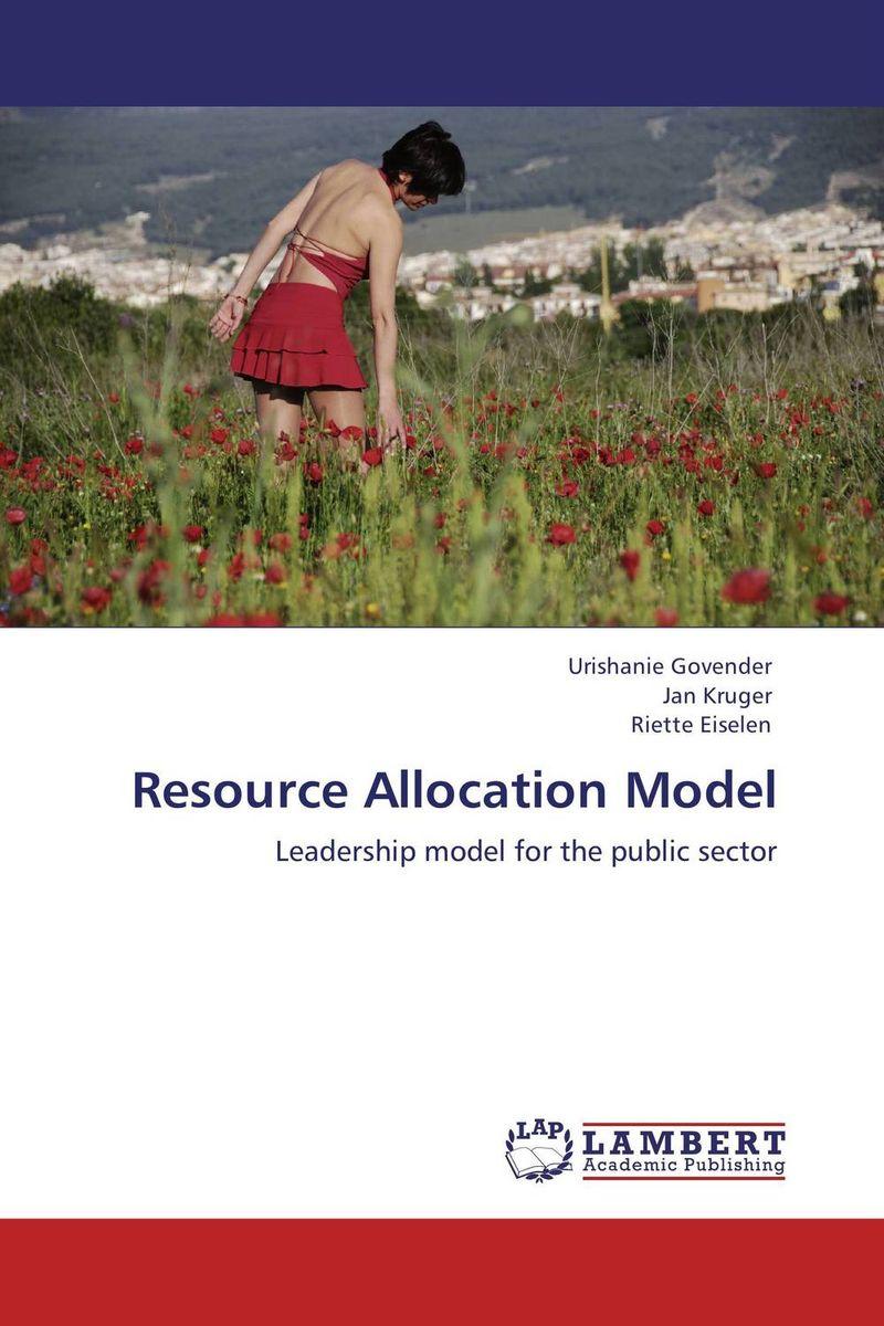 Resource Allocation Model