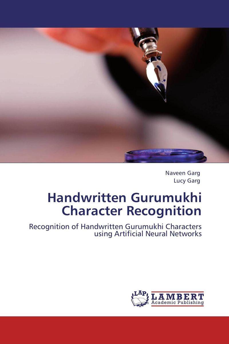 Handwritten Gurumukhi Character Recognition