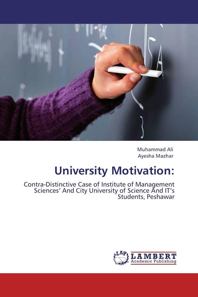 University Motivation: