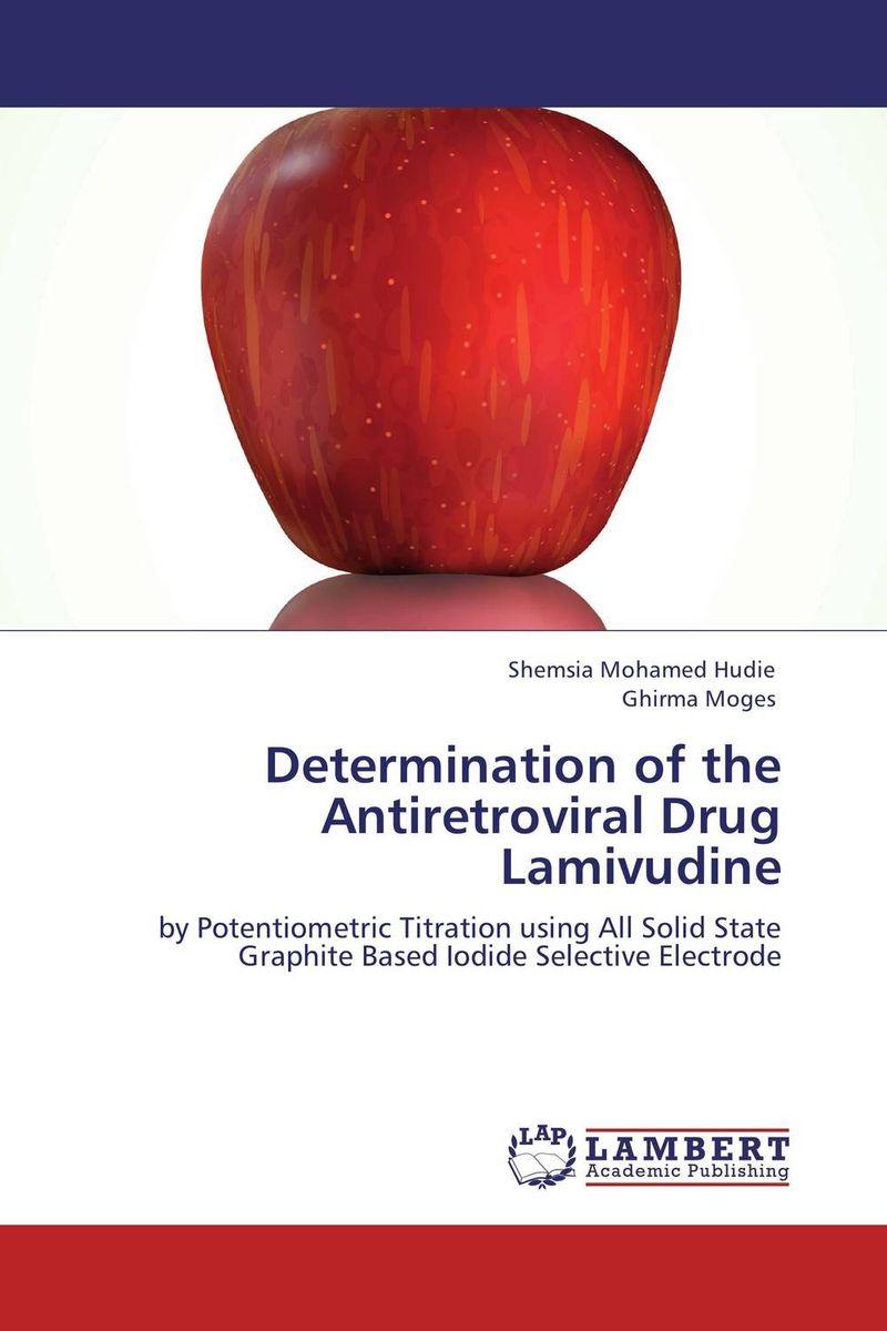 Determination of the Antiretroviral Drug Lamivudine