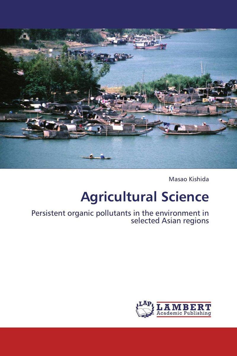 Masao Kishida Agricultural Science настольная лампа mantra pop арт 0904