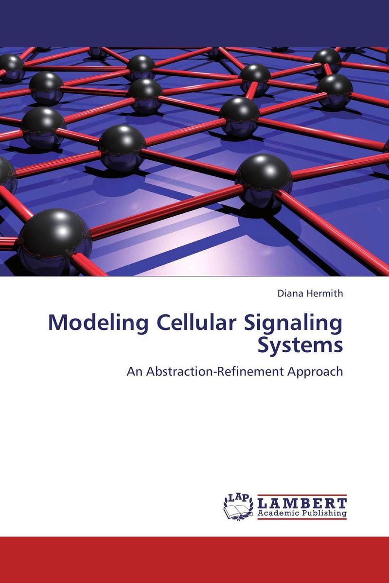 все цены на  Diana Hermith Modeling Cellular Signaling Systems  в интернете