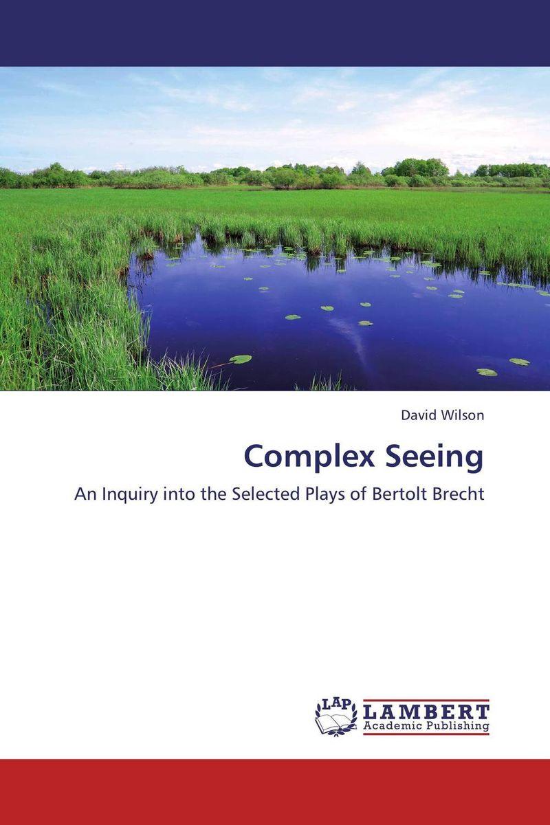Complex Seeing